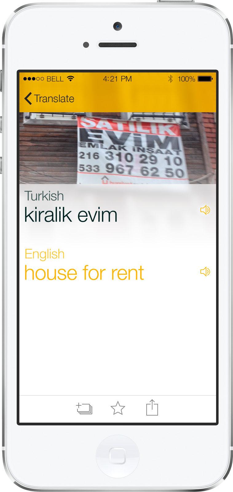 Lango universal translator app detail screen